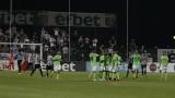 Черно море победи Локомотив (Пловдив) с 2:0 като гост
