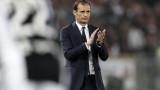В Милан обмислят и треньорска смяна, размечтаха се за Алегри