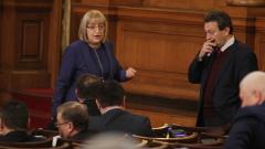 На изпроводяк депутатите си спретнаха игра с кворума