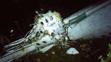 Самолет с футболен отбор се разби в Колумбия
