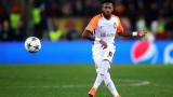 Бразилска звезда: От януари текат преговори с Манчестър Сити и Манчестър Юнайтед
