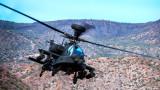 Военен хеликоптер се разби в САЩ