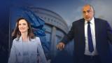 Екзитпол: ГЕРБ дърпа пред БСП с над 5%