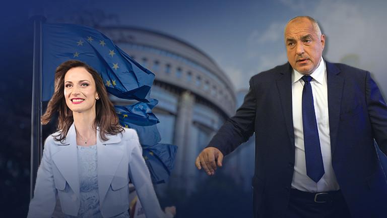 ГЕРБ печелят европейските избори в България според първите прогнозни данни