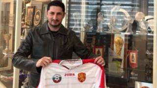 Марчо Дафчев официално стана селекционер на националите