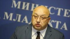 Красен Кралев: Горд съм, спазихме законите и зарадвахме феновете на ЦСКА