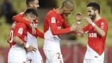 Монако победи Метц с 3:1
