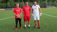Кариана загуби от третия в Албания