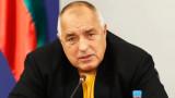 Борисов настоява - навън задължително с маска