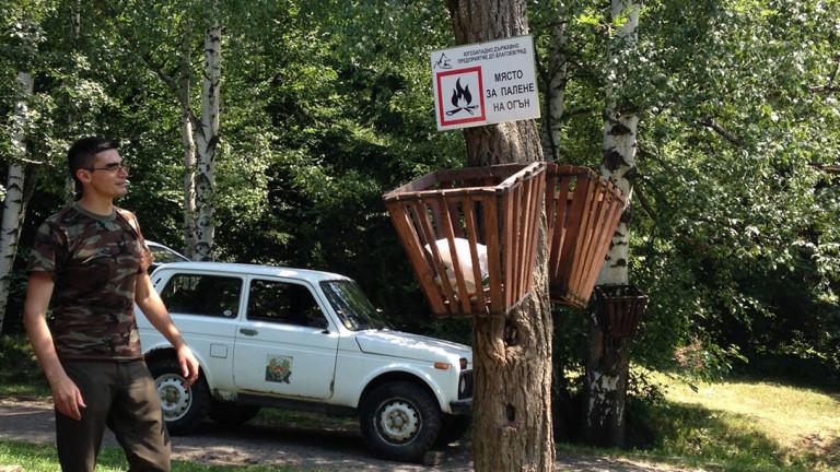 Държавата засилва контрола по опазване на горските територии