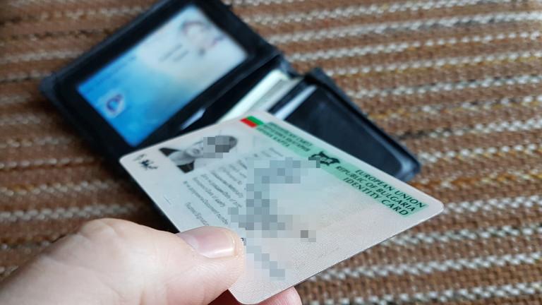 ГЕРБ предлага 3 месеца по-дълъг срок за издаване на лични документи