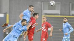 Национал на Сан Марино плаче от радост след 0:0 с Гибралтар