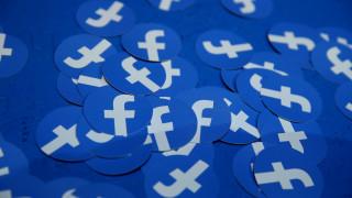 Facebook с ново корпоративно лого