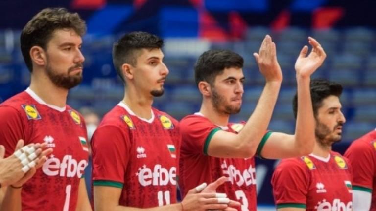 Волейболистите на България допуснаха втора поредна загуба на Европейското първенство.