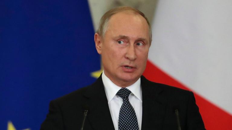 САЩ поканиха Путин във Вашингтон