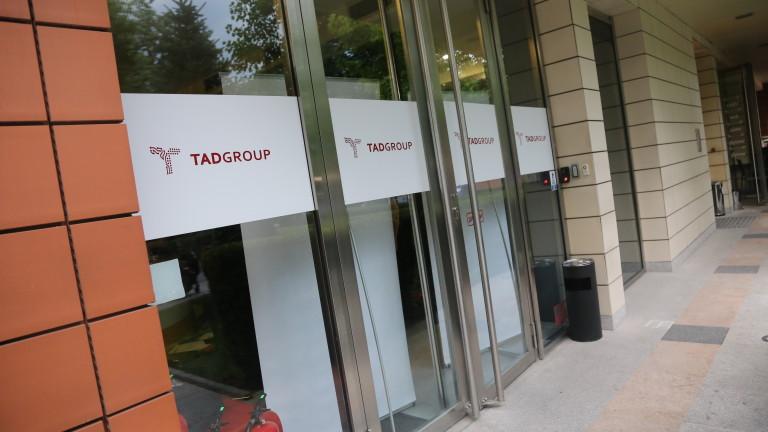 """Собственикът на """"Тад груп"""" недоумява защо го определят за кибертерорист"""
