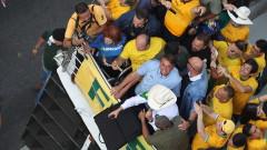 Болсонару заплаши Върховния съд на Бразилия пред десетки хиляди свои привърженици