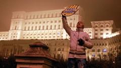 40 000 румънци на протест срещу корупцията