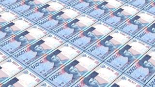 Индонезийската рупия потъна под 15 000 за долар