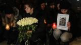 Отложиха делото за смъртта на 18-годишния Тодор от Враца