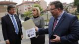 Гражданинът Цацаров иска стенограмата за КТБ да се разсекрети