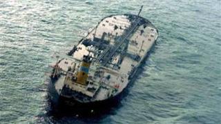15 000 тона петрол се изляха в Жълто море
