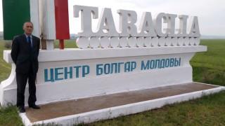 И сред бесарабските българи посредници събират пари за българско гражданство