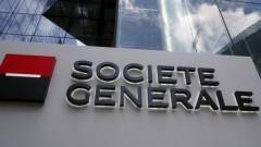 Societe Generale съкращава още 900 души, плаща €570 милиона