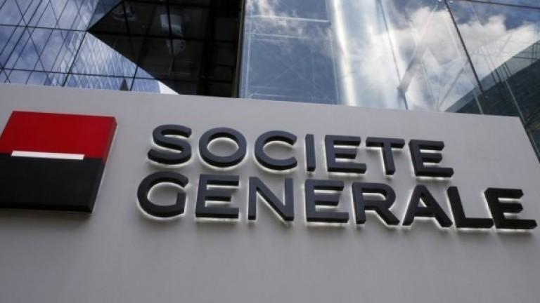 Собственикът на ДСК купува бизнеса на Societe Generale и в Словения