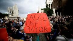 Хиляди жители на Рим протестираха срещу лошото управление на града