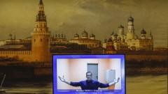 Русия потвърди, че Навални е изпратен в наказателна колония