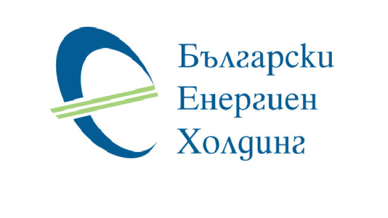 Българският енергиен холдинг (БЕХ) не приема заключенията на Европейската комисия