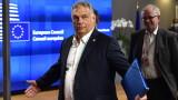 Орбан призова да не се политизира доставката на ваксини срещу коронавирус от Русия и Китай
