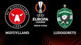 Важна информация за феновете на Лудогорец преди мача с Мидтиланд