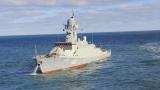 """Русия пусна видео от стрелба с """"Кинжал"""" от кораб за борба с подводници"""