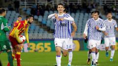 Реал Сосиедад направи и невъзможното, за да отпадне от турнира за Купата на краля