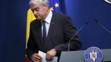 Румънският вътрешен министър подаде оставка заради убитите момичета