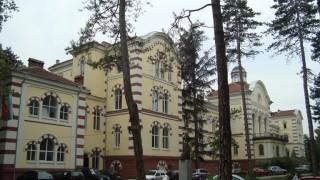 Отпуснаха 2.3 млн. лв. за ремонт на Семинарията