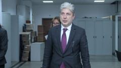 Нено Димов обяви протеста за Пирин като политически