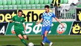 Лудогорец победи Монатана с 1:0 в еfbet
