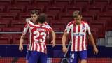 Голям проблем за Атлетико (Мадрид) преди 1/4-финала срещу РБ Лайпциг