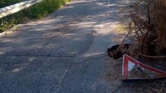Пропадане на пътя Елисейна-Миланово застрашава живота на хората