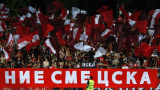 Феновете на ЦСКА подготвят впечатляваща хореография за дербито с Лудогорец