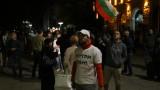 74-ти ден на антиправителствени протести