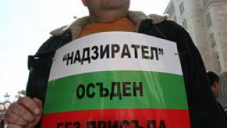 Надзирателите продължават с протестите