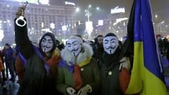 Румънският парламент прие спорната съдебна реформа