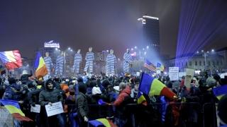 Румънското правителство прави нови промени в наказателния кодекс