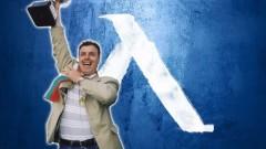 Левски и БФС поздравиха Наско Сираков