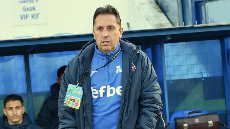 Старши треньорът на Монтана Атанас Атанасов коментира загубата с 0:1