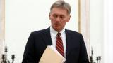 Русия за Нагорни Карабах: Всички външни и вътрешни играчи да проявят максимална сдържаност